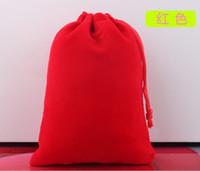 الجملة حقيبة مجوهرات هدية الحقائب حقائب المخملية للنساء الرجال الفولاذ المقاوم للصدأ سوار حقيبة سوار حلقات المجوهرات قلادة 20 * 25 FREESHIPPING