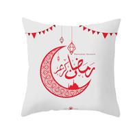 45x45 سنتيمتر مسلم رمضان الديكور للمنزل القطن مقعد أريكة غطاء وسادة فانوس رمي غطاء وسادة عيد مبارك ديكور