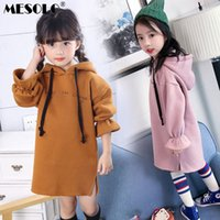good quality 2019 new winter fleece of the girls Han edition...