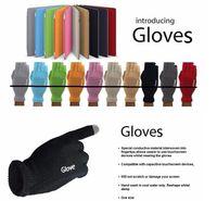 أعلى جودة للجنسين iGlove بالسعة الشاشات التي تعمل قفازات شاشة متعددة الأغراض شتاء دافئ IGloves قفازات لفون 7 سامسونج S7 2PCS زوج 2020