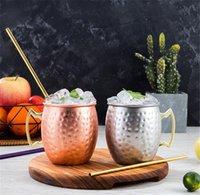 النحاس القدح الفولاذ المقاوم للصدأ كأس البيرة موسكو البغل القدح وردة نوع ذهب مطروق النحاس مطلي DRINKWARE FJ464