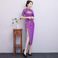 Nueva llegada chino largo Cheongsam moda mujeres bordado vestido elegante Rayon Qipao vestidos de fiesta vestido envío gratis