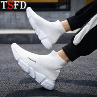 Sock Male Sneakers Slip- on Sport Shoe Male Ultralight Runnin...