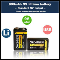 OKcell 9V 800mAh USB Rechargeable Lipo Battery for RC Helico...