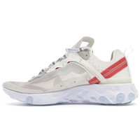 UNDERCOVER x Upcoming React Element 87 Sail Light Bone Pack ...
