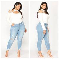 ممزق 2020 مثير النساء الجينز تمتد المتعثرة نحيل الخصر السامي سروال جينز تمزيقه بنطلون جينز المرأة قلم رصاص نحيل العليا
