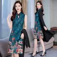 Женские брюки для женщин 2021 женские весенние летние набор старинные элегантные длинные рубашки кардиган и без рукавов цветочные костюмы