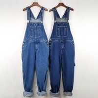 Hot Men' s Denim Bibs Men' s Loose Retro Style Japan...