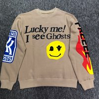 Best Quality Kanye West Kids See Ghosts Smile Face Flocking ...