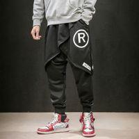 Hommes noirs Hip Hop Punk Sarouel Streetwear Homme Nightclub Scène de théâtre Leggings Hiphop Joggers Taille asiatique