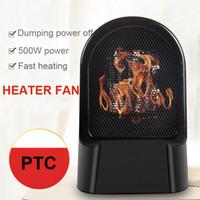20шт 500W Электрический тепловентилятор небольшой портативный PTC керамический нагревательный Personal Space грелка для домашнего офиса США Plug ЕС