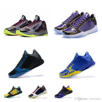 Les nouveaux hommes ZK5 KB5 Bryants de chaussures de basket-ball protro Lakers Violet Or 2K20 Chaos Lebron James 17 XVII zoom ZK baskets 5 V tennis avec boîte