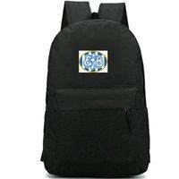 Esbjerg fB рюкзак Дания Лига клуб день пакет EFB футбол мешок школы футбол packsack качество рюкзак Спорт школьный открытый рюкзак