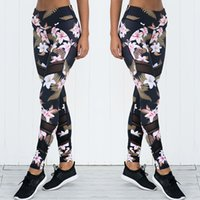 Women' s Floral Printed Trousers Fashion Fitness Tight W...