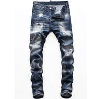 dsquared2 jeans de diseñador para hombre mens luxury designer jeans fashion Italy ds2 denim ripped high quality Dsquared2 brand jeans dsquared