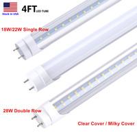 T8 LED أنبوب الإضاءة 4ft 4 قدم 18 واط 22 واط 28 واط SMD 2835 ضوء الفلورسنت ضوء استبدال 6000K بارد أبيض متجر المصابيح