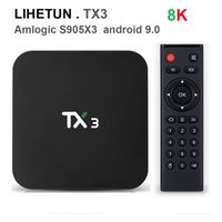 TX3 Android Приставка 9,0 TV BOX Amlogic S905X3 4GB 32GB 2,4 5GHz двойной Wifi Bluetooth Google Netfilx Youtube 8K Set