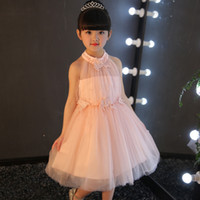 Children perform girls ' princess gauze dress children L...