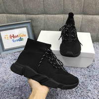 Meia calça All Preto velocidade Trainers Lace Up preto de malha Casual Shoe Speed ​​Trainer Sneakers Speed ​​Trainer meias Runners corrida com Laces