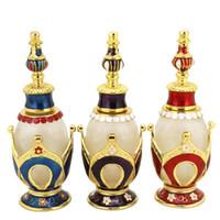 Bouteille de parfum d'huile essentielle en gros verre givré bouteille de parfum vide 25 ml liquide bouteilles 3 couleurs pour choisir