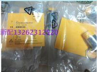NI20-M30-AP6X-H1141 NI20-M30-AN6X-H1141 Turck Новый высококачественный датчик приближения