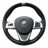 DIY Top Volant en cuir DIY-point sur la main Wrap Couverture pour BMW F48 X1 220 225 F48 220i 218i 225xe