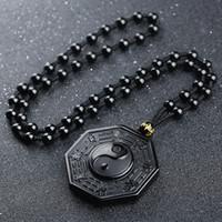 Regalos de Yin y de cadena ajustable Collar joyería unisex chino Yang Taiji BAGUA Fabala chisme colgante Natural Obsidiana