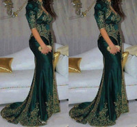 Gorgeous Dark Green Evening Dresses Embroidery Beaded Sequin...