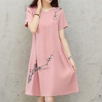 Robe Femme 2020 Nouvelle chemise de nuit de femmes Casual Modèle à manches courtes Mode Plum Imprimer Comfy Nightgown été Robe élégante