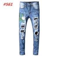 hot sale Men' s Distressed Ripped Skinny Jeans Fashion M...