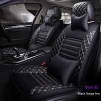 럭셔리 PU 가죽 새로운 자동차 좌석 커버 Toyota C-Hrcorolla Camry Rav4 Auris Prius Yalis Avensis SUV 자동 인테리어 액세서리