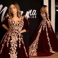 Kaftan Caftan Burgundy Velvet Prom Dresses Evening Dress Half Sleeve Gold Luxury Lace Applique Arabic Dubai Abaya Occasion Celebrity Gowns
