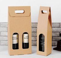 50pcs 크래프트 종이 와인 가방 핫 스탬핑 로고 패키지 올리버 오일 샴페인 병 캐리어 선물 홀더