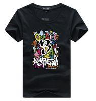 Maglietta del progettista degli uomini Maglietta dell'anca di Hip Hop Maglietta del progettista casuale respirabile a maniche corte di nuovo cotone caldo