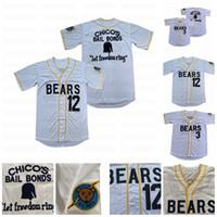 나쁜 뉴스 곰 # 12 Tanner Boyle 3 Kelly 누수 영화 1976 Chico의 보석금 채권 야구 유니폼 재고