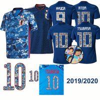 2021 Copa do Mundo Japão Japão Jersey Atom 10 Dos Desenhos Animados Tsubasa Kagawa Endo Okazaki Nagatomo Hasebe Kamamoto Camiseta