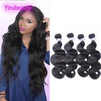 Brésilien Human Hair 4 Bundles Saides Body Hair Double Wefts Extensions de cheveux Bundles 4 pièces / Lot 95-100g / Pièce