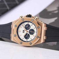 Fashion Men's Watch Multifunctional Fully Automatic Mechanical Watch 316L Precision Steel Case Silicone Tape Size: 45mm