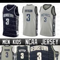 NCAA GEDRETOWN HOYAS IVERSON JERSEY Allen High School كرة السلة الفانيلة San Diuego State Leonard 15 Kawhi Durant Harden Johnson