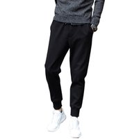 Summer Men' s Harem Pants Trousers Casual Long Pants Out...