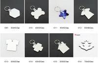 승화 Keychains 빈 인쇄 할 수 MDF 키 링 열 프레스 인쇄 귀하의 로고 100pcs / lot
