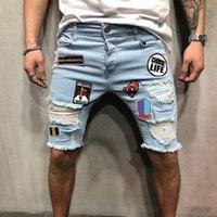 Nueva Moda para hombre estilista pantalones cortos de mezclilla de moda de verano de la cremallera hoyo corto delgada para hombre Pantalones cortos para hombre de Hip Hop de los tejanos
