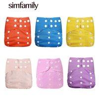 [Simfamily] 1PC 2020 Nueva reutilizable impermeable bebé impresa digital de pañales de tela pañales ajustables aptos para 3-15kg
