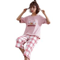 Women Pajamas Suits Lovely Home Suit Sleepwear Short Sleeve ...