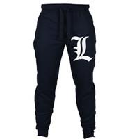 Япония аниме Death Note L хлопок брюки спортивные брюки случайные косплей подарок Спортивные штаны Спортивные костюмы Косплей костюмы