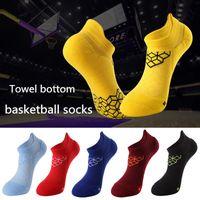 Новые летние элитные баскетбольные носки Мужские утолщенные полотенца нижние лодочные носки, спортивные неглубокие носки для лодыжек мужские профессиональные спортивные носки