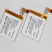 Isun battery for kindle 4 Batteris china mobile phone batter...