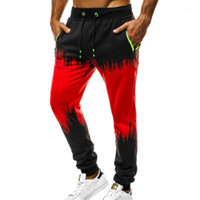 Summer Fashion Men Pants Streetwear Casual Fitness Clothing ...
