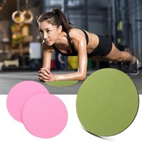 2PCS Set Portable Small Round Knee Pad Yoga Non Slip Mats Fi...
