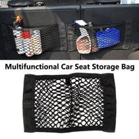 Автомобиль заднее сиденье организатор багажник сумка для хранения авто организатор двухэтажный эластичный струнный Чистый автомобиль-стайлинг карманный сетчатый мешок автомобильные аксессуары